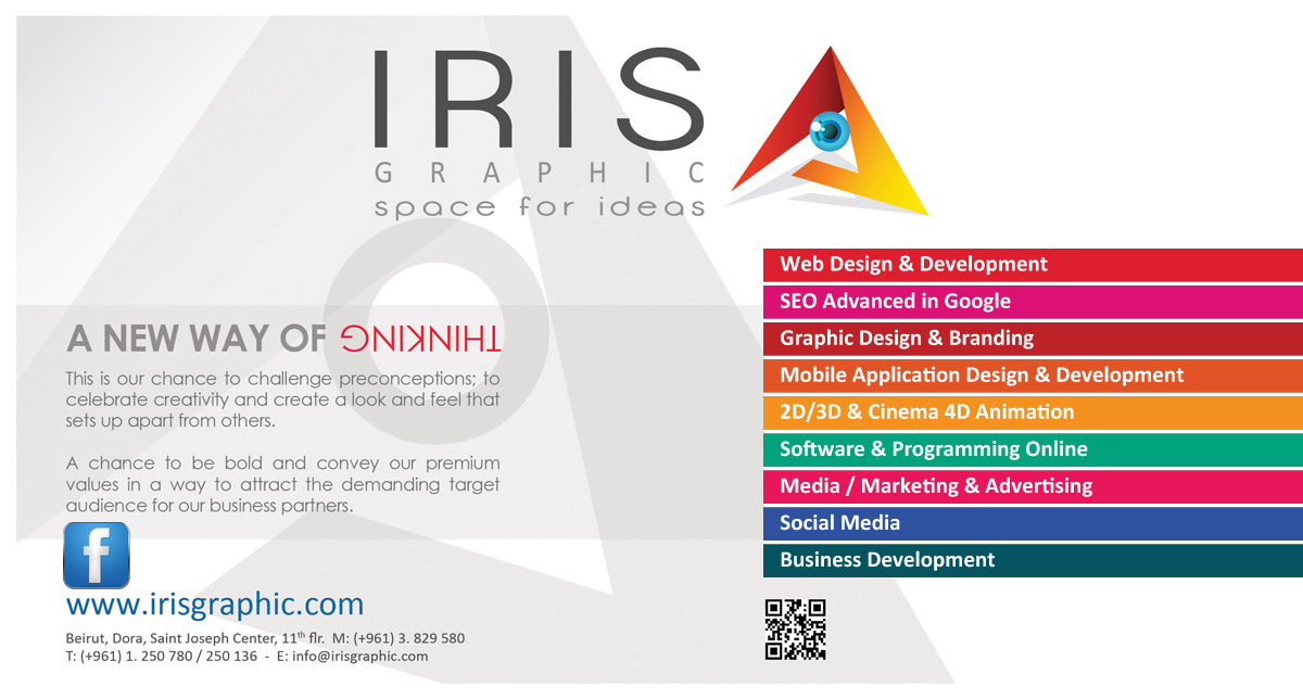 IRIS Graphic 961 3 829580 Web Design Animation Mobile SEO In Lebanon Development Website Agency